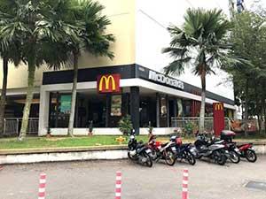 ماكدونالدز ارا دمنسارة