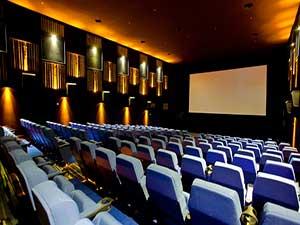 MBO Кинотеатр возле LEA ПД